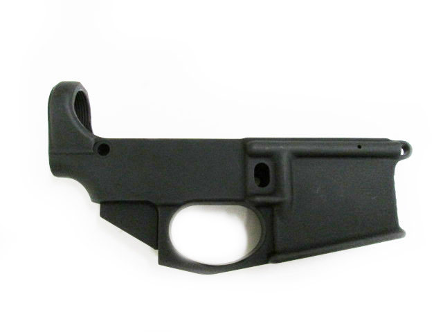 80-ar-15-billet-lower-receiver-with-trigger-guard-ar-15-80-lower-receiver-with-trigger-guard