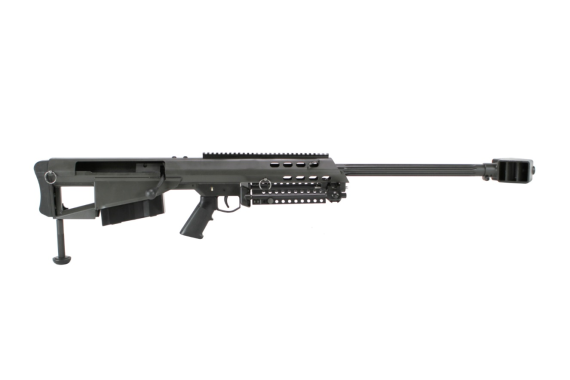 Barrett Firearms M95 50bmg Black 29 5+1 Bipod