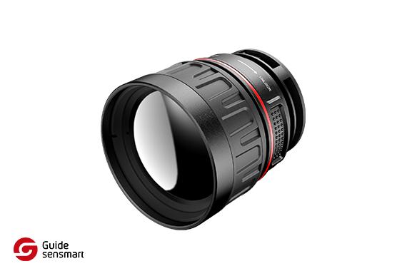Guide IR517G:  Multi-functional Handheld Thermal Imager / Night Vision Scope