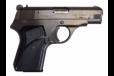 Zastava M70 Pistol .32 Acp - 1-8rd Blued Refurbished